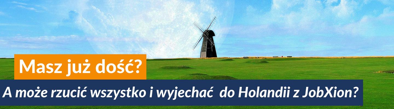 holland_www